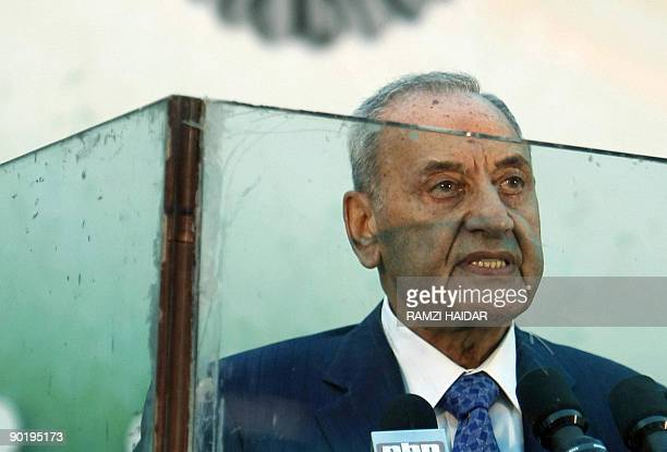 The head of Lebanon's Amal movement Parliament Speaker Nabih Berri addresses the crowd during a ceremony held by the Shiite Muslim movement in Beirut...