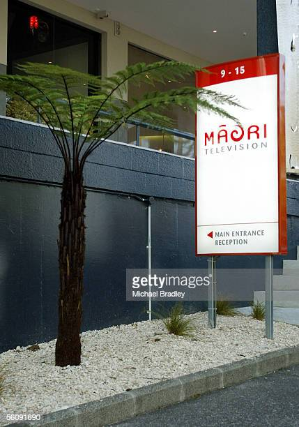 The head offices of Maori Television in Davis Street Newmarket Auckland New Zealand Monday March 29 2004