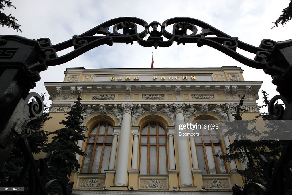 The headquarters of Bank Rossii, Russia's central bank, stand in Moscow, Russia, on Friday, Feb. 15, 2013. European Central Bank President Mario Draghi said while the ECB doesn't target the exchange rate, it plays an important role in assessing the economic outlook. Photographer: Alexander Zemlianichenko Jr./Bloomberg via Getty Images