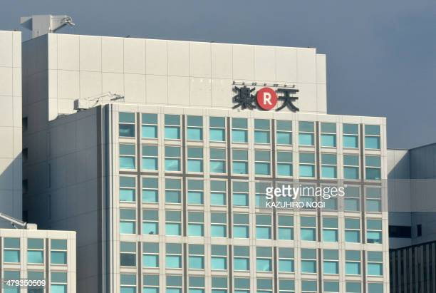 The headquarters of Japan's electronic commerce and Internet company Rakuten is seen in Tokyo on March 18 2014 Japanese ecommerce giant Rakuten is...