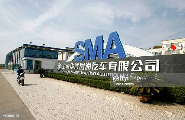 The headquarters of Shanghai Maple Guo Run Automobile Co Ltd stand on October 24 2008 in Fengjing outside Shanghai China SMA a joint venture between...