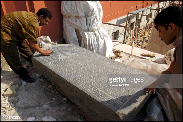 The hidden treasures of the Egyptian Museum of Cairo in Cairo Egypt in October 2002 Canopic chest Edict by Pharaon Nectanebo I granting new donations...