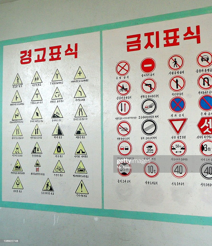 The highway code is seen displayed at Hamhung Cooperative Farm on September 18, 2010 in Hamhung, North Korea.