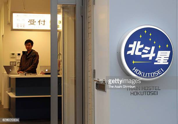 The Hokutosei's signboard is featured at the entrance of Train Hostel Hokutosei on December 1 2016 in Tokyo Japan Dormitorystyle rooms are themed on...