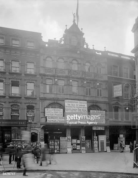 The Holborn Empire music hall London