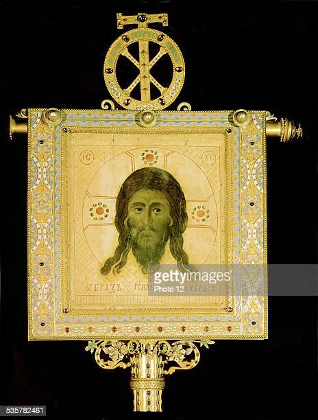 The Holy Face Balthus icon Laon cathedral