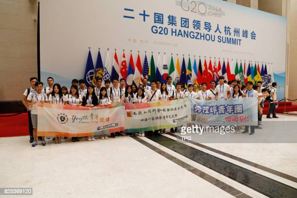 The Hong Kongs youths visit the main venue of the G20 Hangzhou Summit during the ongoing exchange activities of the youths from Zhejiang Province and...