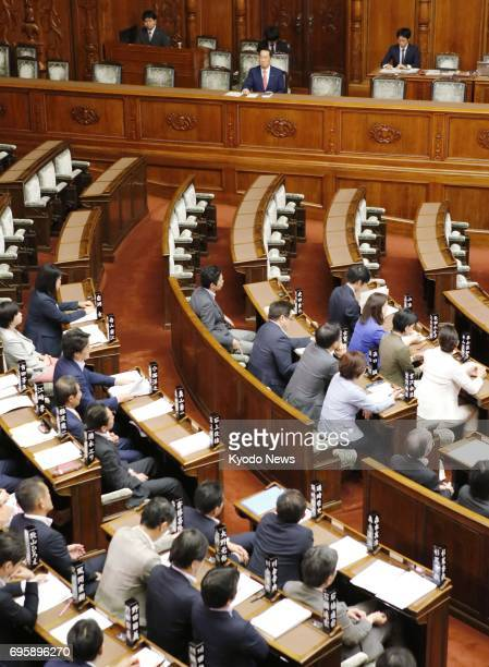 The House of Councillors votes down a censure motion against Justice Minister Katsutoshi Kaneda at a plenary session in Tokyo on June 14 2017 A...