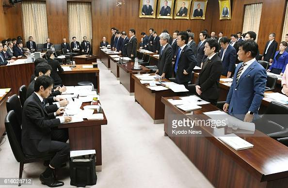 The House of Representatives judicial affairs committee approves bills in Tokyo on Oct 21 to enable foreign trainees to take nursing care jobs in...