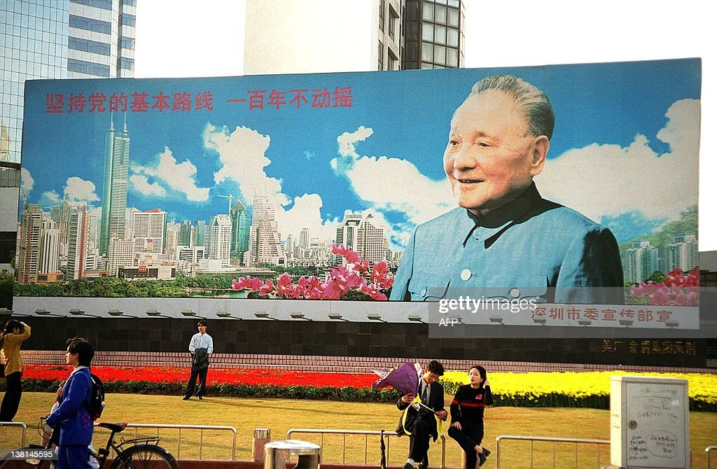 The huge billboard of the late patriarch Deng Xiaoping the architect of China's economic reform program takes center stage at a busy intersection in...