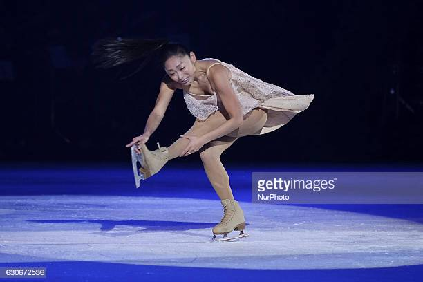 The Ice skater Miki Ando during his show 'Revolution on ice' at Vista Alegre Palace in Madrid Spain 29 December 2016