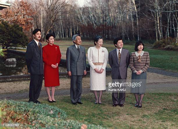 The Imperial Familiy Of Japan Gathering For New Year In Japan On January 01 1992 Left to right Prince Akishino Princess Kiko of Akishino Emperor...