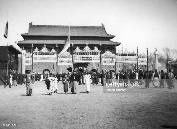 The Imperial Palace or 'Forbidden City' in Peking possibly during the lyinginstate of Dowager Empress Cixi 1908
