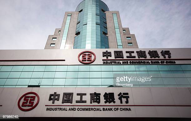 the industrial and commercial bank of china Wire transfer is the fastest mode of receiving money in your industrial and commercial bank of china (icbc) account from abroad you can receive money into your industrial and commercial bank of china account from a foreign country via international wire transfer.
