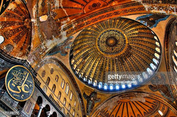 The inside view of the ceiling inside of Hagia Sofia