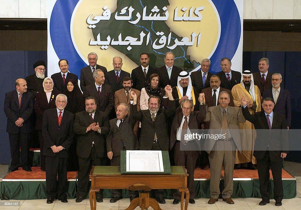 law of banks iraqi constitution Implementing the provisions of this constitution and other laws, defending independence,  da afghanistan bank shall be independent and the central bank of the .