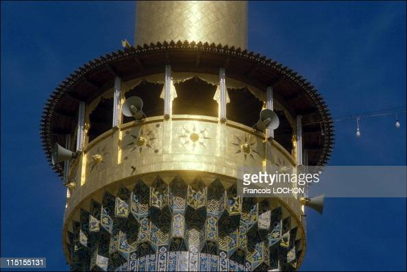 The Iraqi Holy Places in Karbala Iraq in March 1985 Mosque 'El Abbas' of Kerbala Iraqi Shiite Holy Place