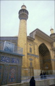 The Iraqi Holy Places in Karbala Iraq in March 1985 the Kerbala mosque