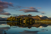 One of the many Islands on the beautiful Lake of Derwentwater in the English Lake District.