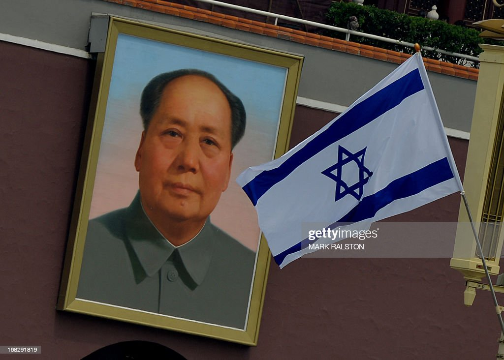 The Israeli flag flies beside the portrait of Mao Zedong at Tiananmen Gate in Beijing on May 8, 2013. Israeli Prime Minister Benjamin Netanyahu is on a five day visit to China and will meet with Chinese President Xi Jinping and other top officials. AFP PHOTO/Mark RALSTON