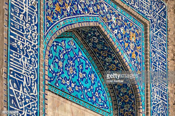 The Jameh Mosque of Esfahan