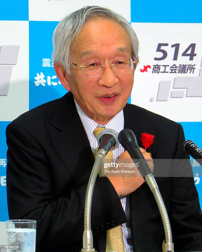 The Japan Chamber of Commerce and Industry Chairman Tadashi Okamura speaks during a press conference on October 17, 2013 in Tokyo, Japan. Okamura completes two three-year term as chairman.