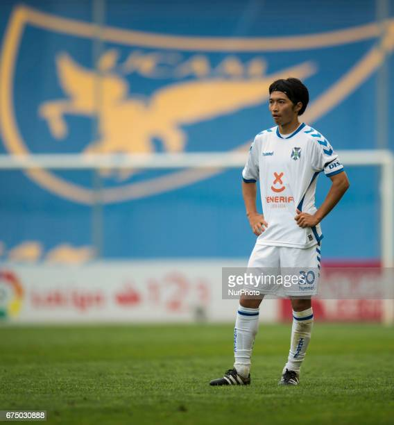The japan player Gaku Shibasaki of CD Tenerife during La Liga Segunda Division match between UCAM Murcia and CD Tenerife Estadio de La Condomina...