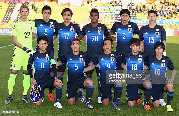 The Japan team mline up prior to the AFC U23 Championship Group B match between Saudi Arabia and Japan at Suhaim Bin Hamad Stadium on January 19 2016...
