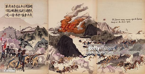 The Japanese army attacking the Russians on the Yalou River 1904 RussoJapanese War North KoreaChina 20th century