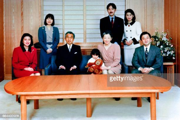 The Japanese Imperial family get together at the Imperial Palace on December 16 1994 during a photo session for the New Year Princess Masako became a...