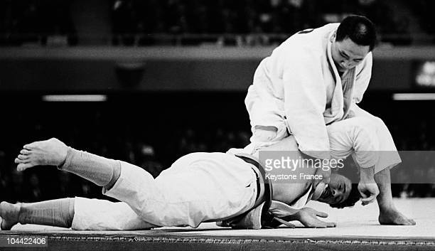 The Japanese Judoist Isao Inokuma Wins The Fight Against The Canadian Alfred Rogers In Budokan Hall And Becomes GoldMedalist At The Olympic Games Of...