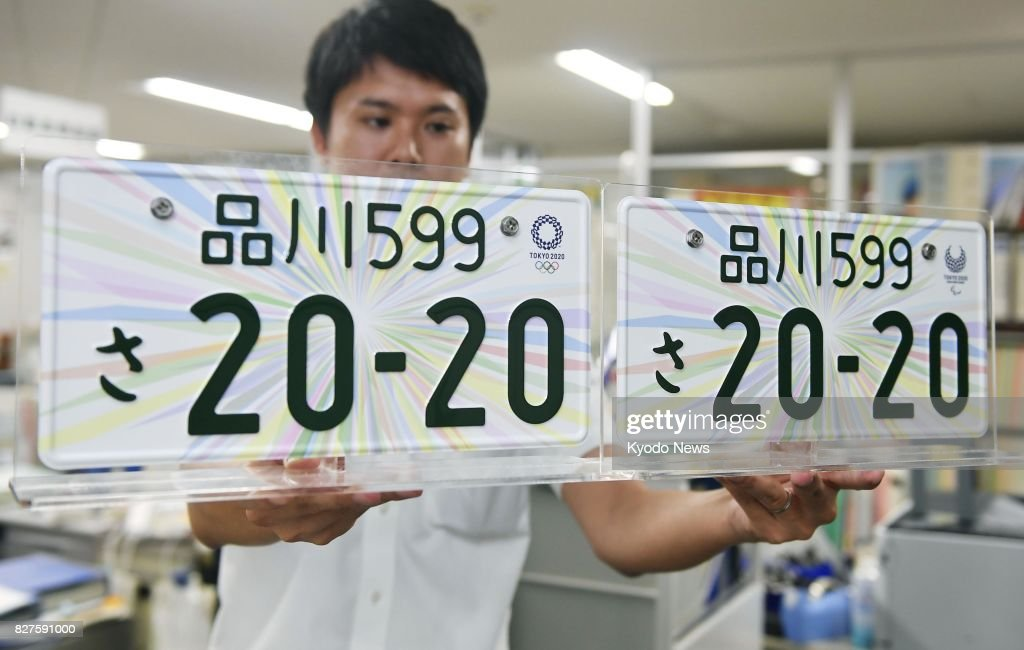 The Japanese Ministry of Land, Infrastructure, Transport and Tourism unveils on Aug. 8, 2017, a license plate design commemorating the 2020 Tokyo Olympics and Paralympics. The theme of the design, featuring 12 colorful lines arranged radially, is 'the future of diversity,' according to the ministry. ==Kyodo