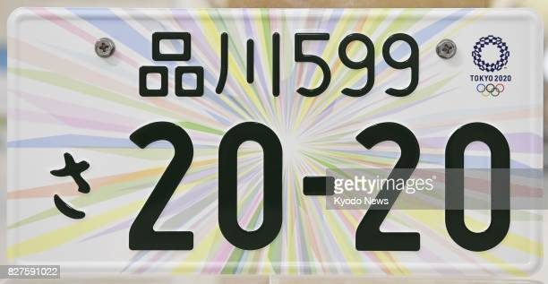 The Japanese Ministry of Land Infrastructure Transport and Tourism unveils on Aug 8 a license plate design commemorating the 2020 Tokyo Olympics and...
