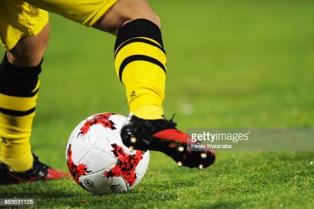 The JLeague matchball is seen during the JLeague Levain Cup Group A match between Kashiwa Reysol and Shimizu Spulse at Hitachi Kashiwa Soccer Stadium...