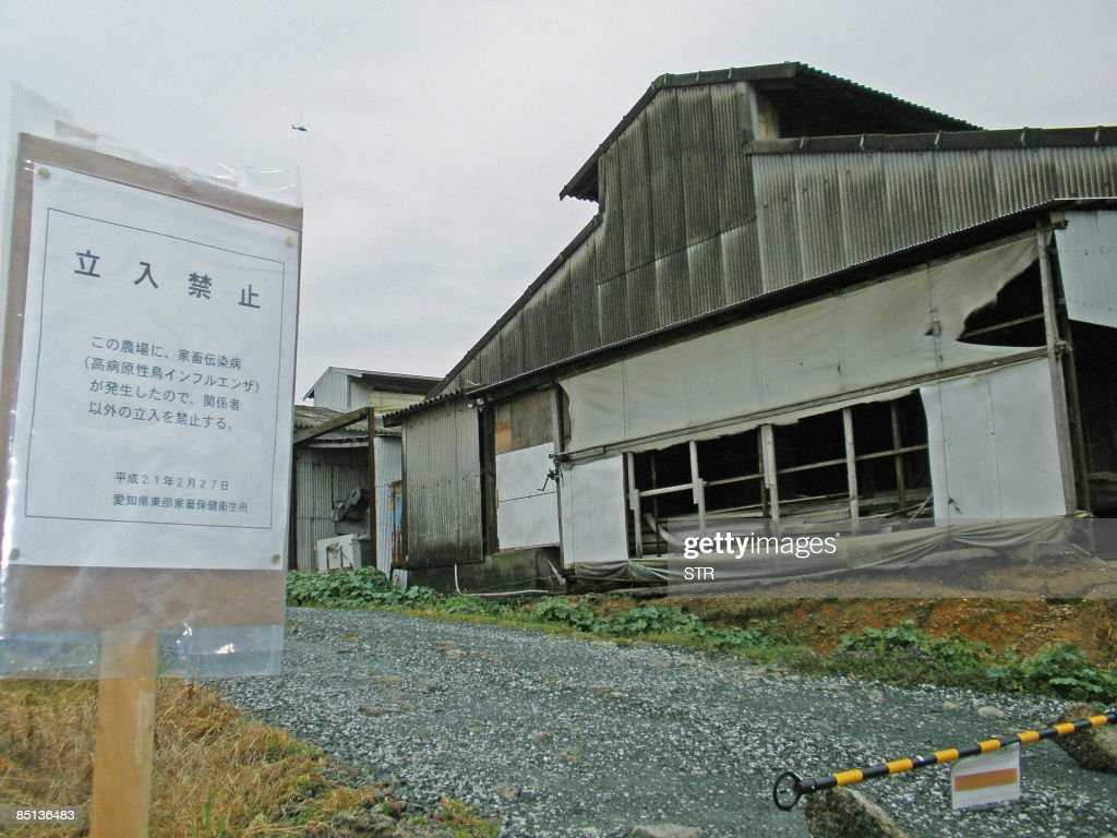 The 'Keep Out' placard is placed around the quail farm where a bird flu outbreak had been reported in Toyohashi city, central Japan, on February 27, 2009. While no birds have died and no humans have been infected at the outreak of the bird flu, agriculture ministry banned 65 farms within a radius of 10 kilometres (6.2 miles) of the affected farm from shipping birds or eggs.