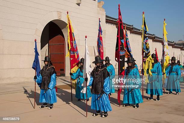 The King's Royal Guard