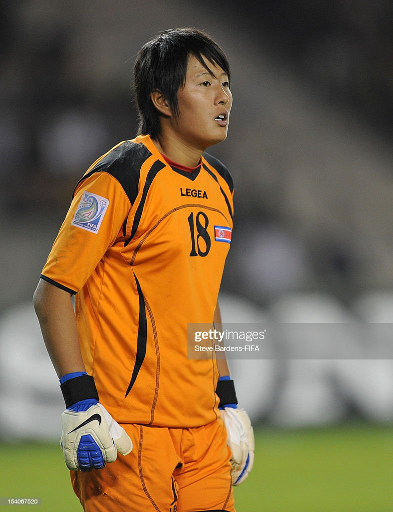 The Korea DPR Goalkeeper Yong Hwa Rim looks on during the FIFA U-17 Women's World Cup 2012 Final between France and Korea DPR at the Tofig Bahramov Stadium on October 13, 2012 in Baku, Azerbaijan.