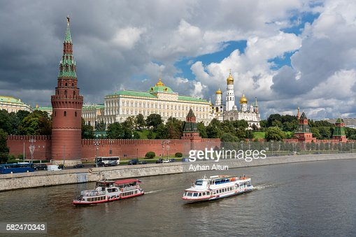 The Kremlin and Moscva River in Moscow, Russia