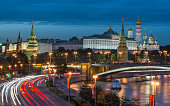 The Kremlin in Moscow, Russia