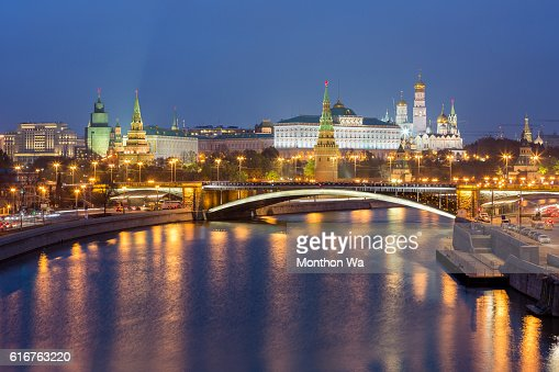 The Kremlin in Moscow, Russia : Stock Photo