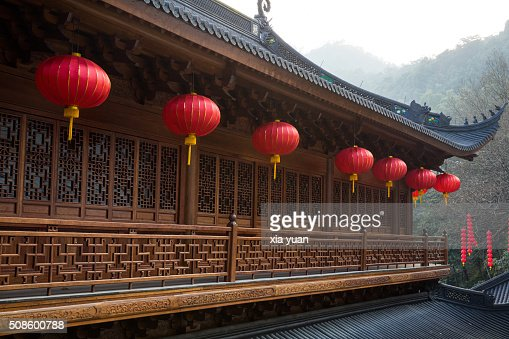 The lanterns hanging on eave in Faxi Temple (Upper tianzhu temple),Hangzhou,China : Foto de stock