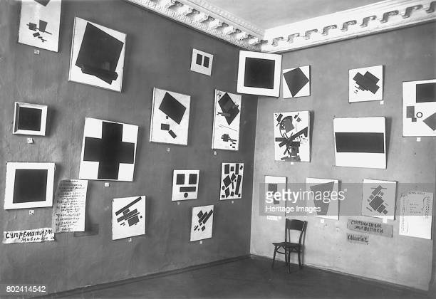 010 The Last Futurist Exhibition of Painting Petrograd Winter 19151916 19151916 Found in the collection of Russian State Archive of Literature and...