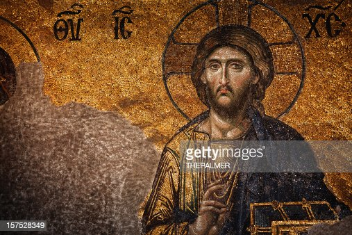 The Last Judgement Mosaic Hagia Sophia