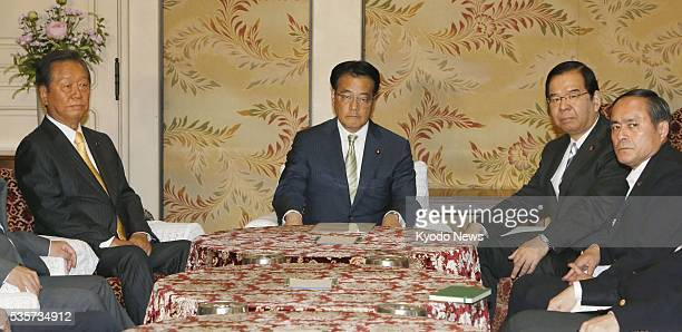 The leaders of four Japanese opposition parties Ichiro Ozawa of the People's Life Party Katsuya Okada of the Democratic Party Kazuo Shii of the...
