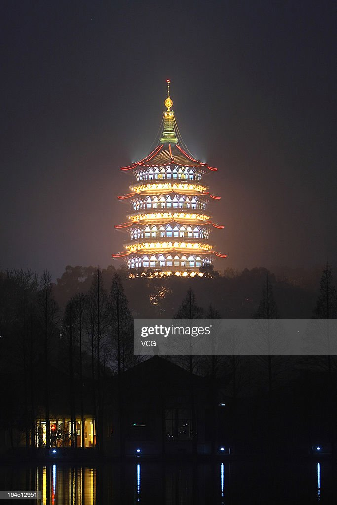 The Leifeng Pagoda is illuminated before the lights were switched off to recognize Earth Hour at West Lake on March 23, 2013 in Hangzhou, China. Businesses and households around the world will turn their lights off for an hour at 20:30 local time today, to celebrate Earth Hour, raise awareness about climate change and to show support for the use of renewable energy. Earth hour began in Australia in 2007 and is now celebrated in over 150 countries around the world.