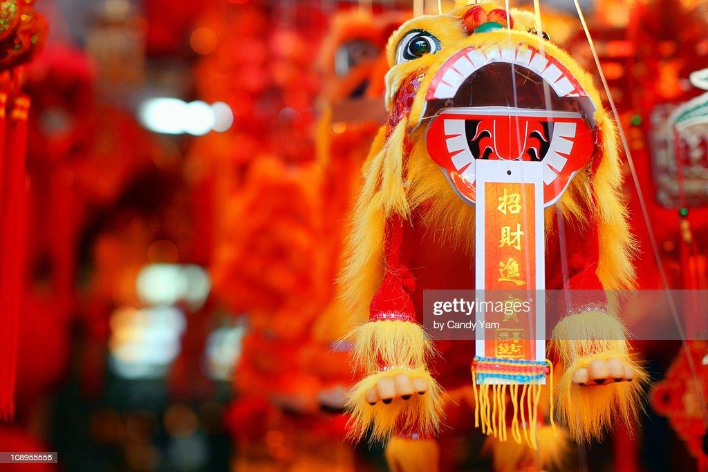 The lion puppet