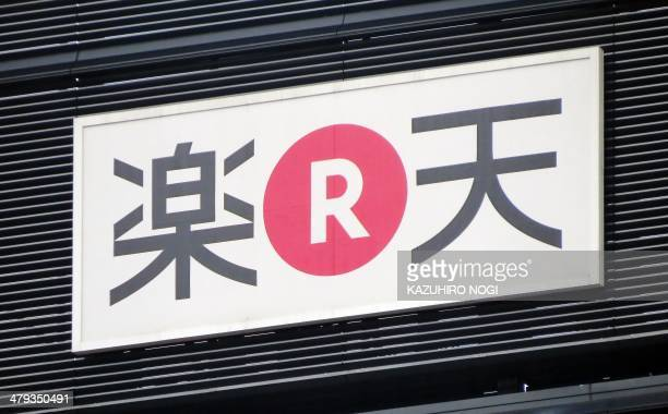 The logo of Japan's electronic commerce and Internet company Rakuten is seen in Tokyo on March 18 2014 Japanese ecommerce giant Rakuten is the...