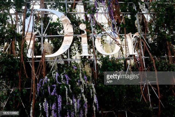 The logo of the fashion house Christian Dior is pictured during the 2014 Spring/Summer readytowear collection fashion show on September 27 2013 in...