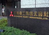 The logo outside the headquarters of Japan corporation Mitsubishi Heavy Industries is pictured in Tokyo on June 12 2014 Mitsubishi Heavy Industries...