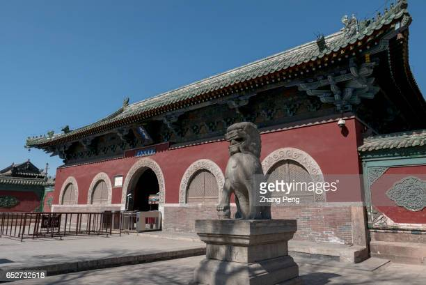 The Longxing Temple is an ancient Buddhist monastery first built in 586 AD during the Sui Dynasty and mostly reconstructed during the Song Dynasty...